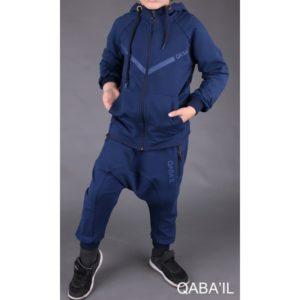 Librairie le savoir vêtement enfant