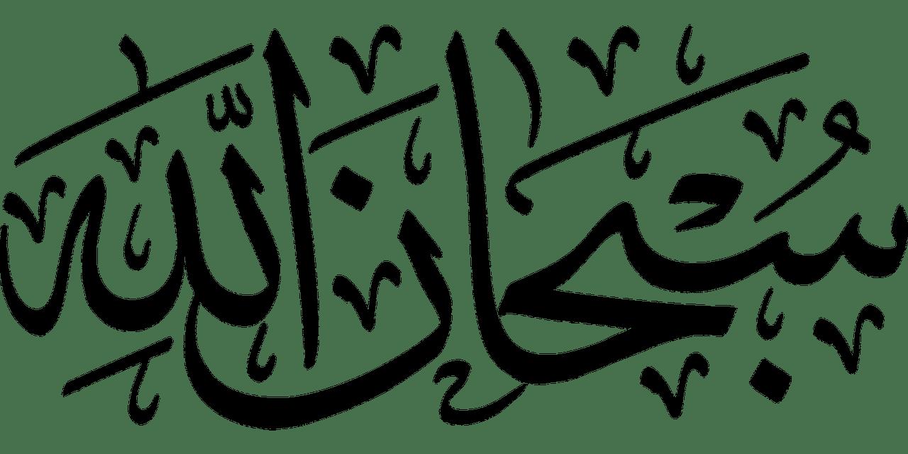 www.islam-oumma.fr