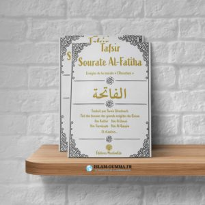 Tafsir Sourate Al-Fatiha
