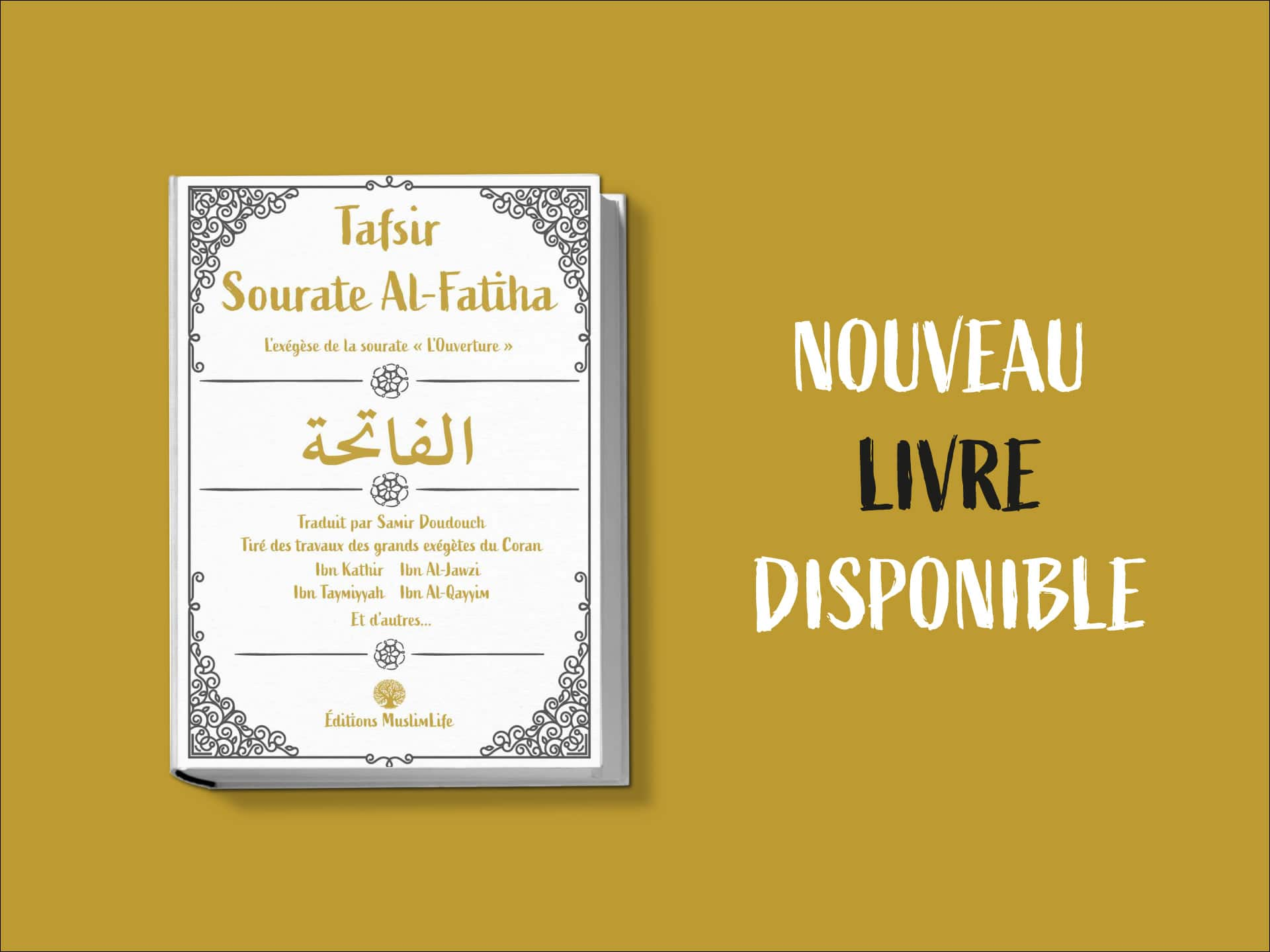 Tafsir sourate al fatiha